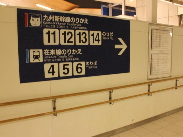 15k-koyo-kyoto25.JPG