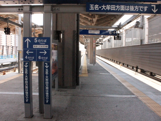 jr-kumamoto36.JPG