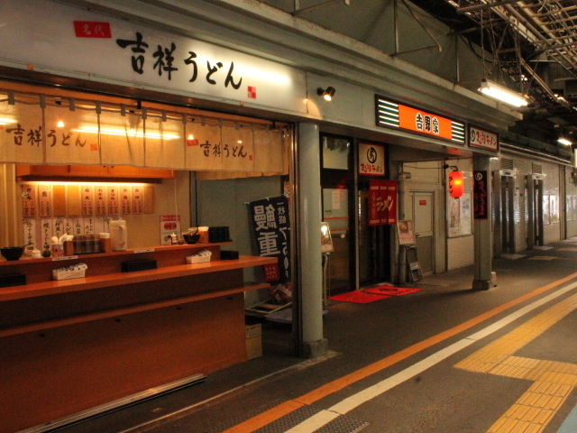 jr-kumamoto44.JPG