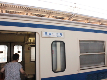 jr-kumamoto62.JPG