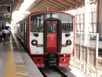 jr-kumamoto63.JPG
