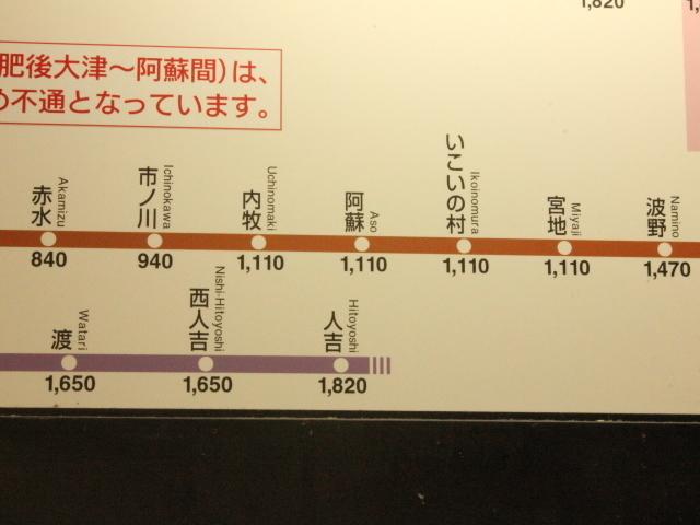 15k-koyo-kyoto9.JPG