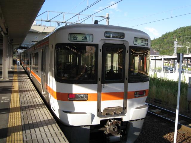 jr-maibara20.JPG