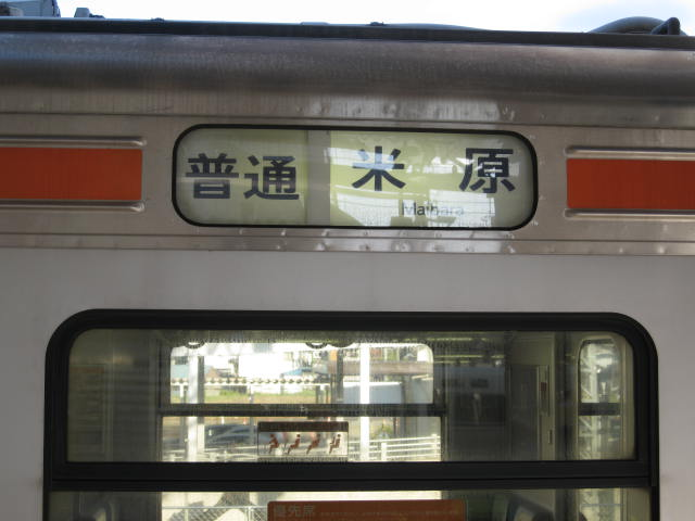 jr-maibara21.JPG