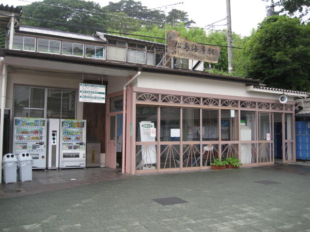 jr-matsushimakaigan1.JPG