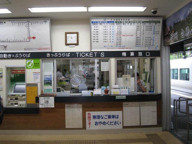 jr-minamiotari9.JPG
