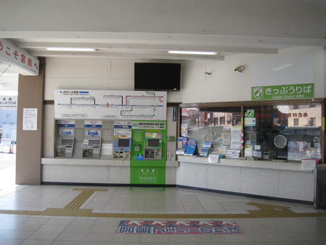 jr-miyajimaguchi4.JPG