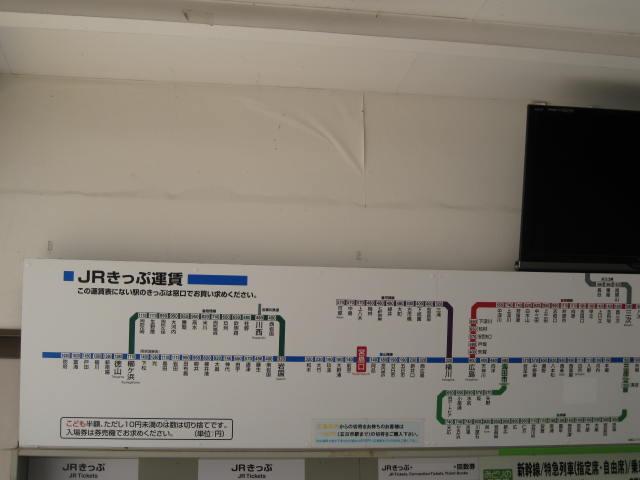jr-miyajimaguchi5.JPG
