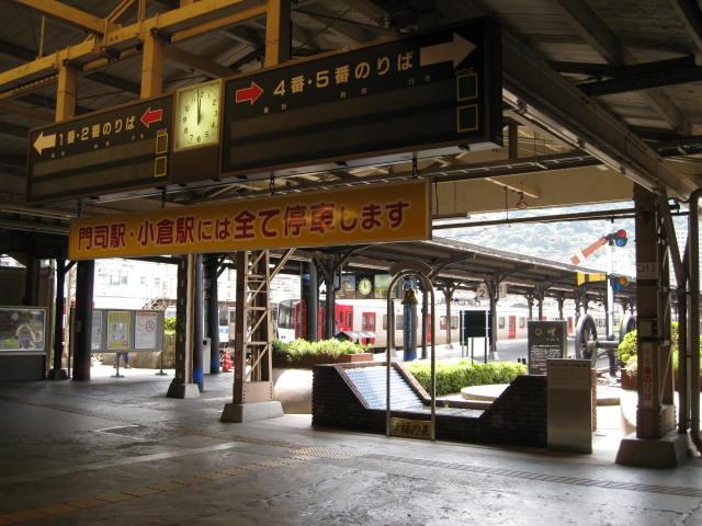 jr-mojiko34.JPG
