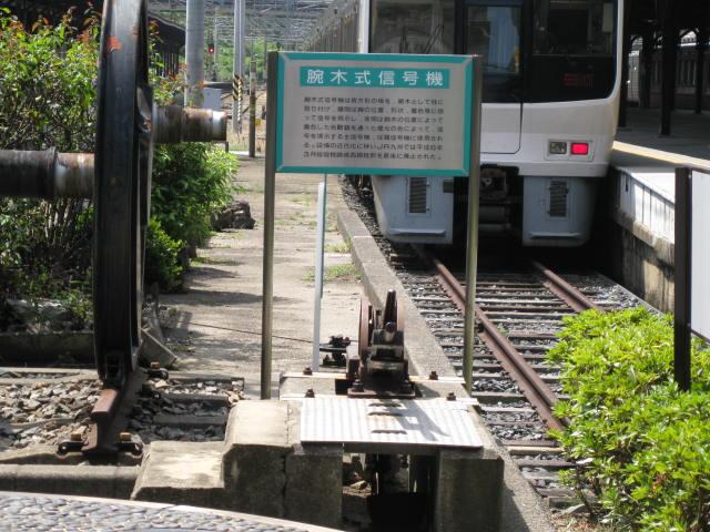 jr-mojiko43.JPG