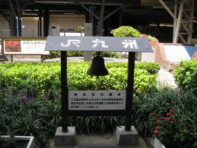 jr-mojiko65.JPG