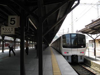 jr-mojiko72.JPG