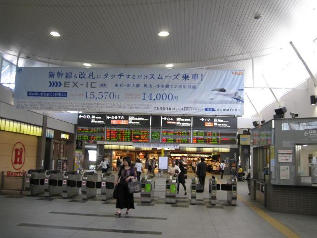 jr-okayama4.JPG