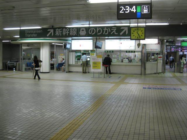 jr-sendai20.JPG