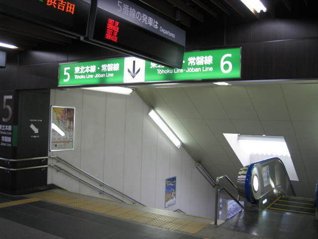 jr-sendai23.JPG
