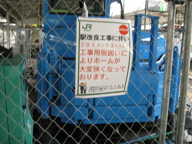 jr-sendai43.JPG