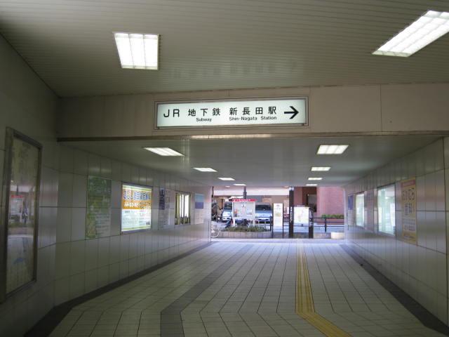 jr-shinnagata2.JPG