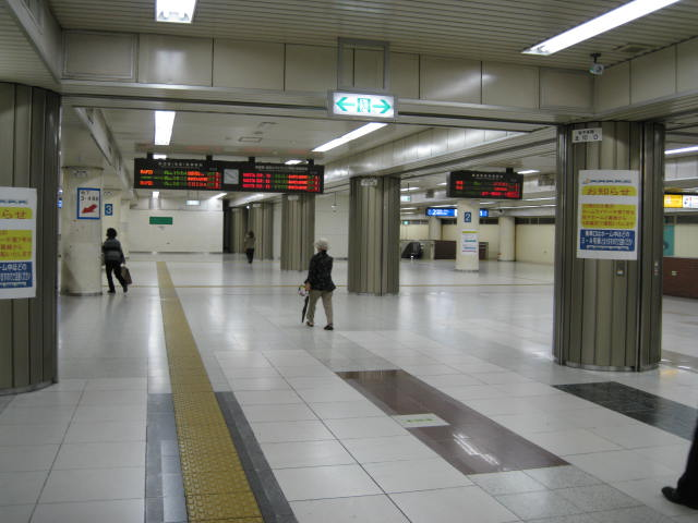jr-tokyo13.JPG