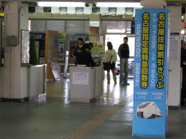 jr-tsuruga7.JPG