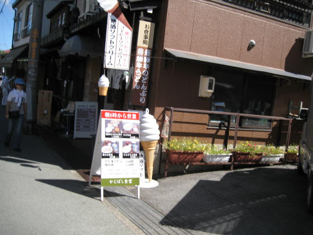 kajihashi-syokudo1.JPG