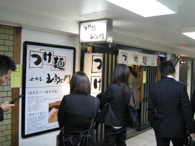 kamikata-goro1.JPG