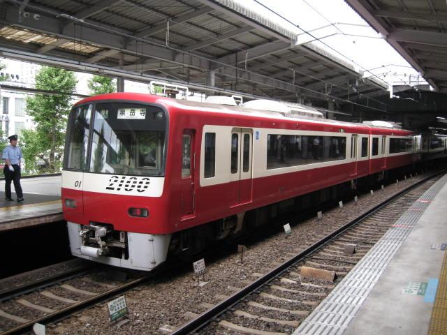 keihinkyuko-sinagawa11.JPG