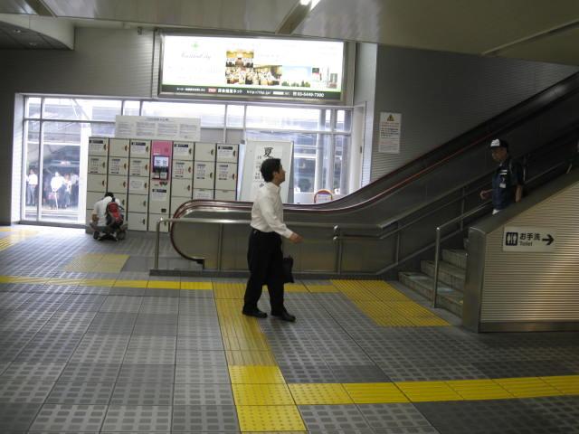 keihinkyuko-sinagawa6.JPG