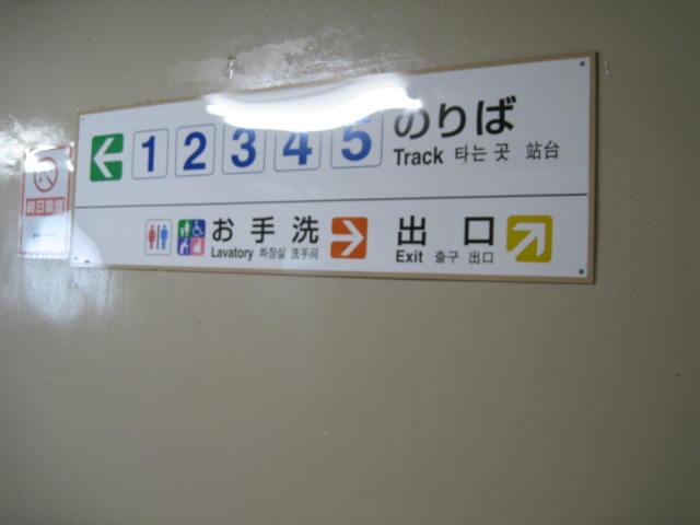 kintetsu-isenakagawa7.JPG