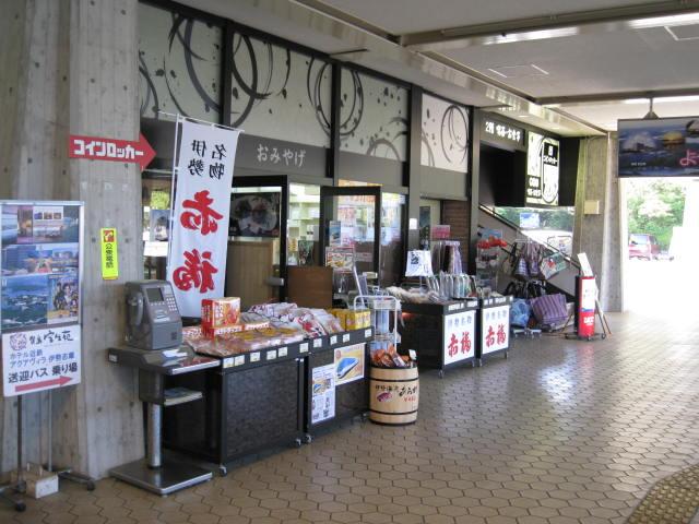 kintetsu-kashikojima12.JPG