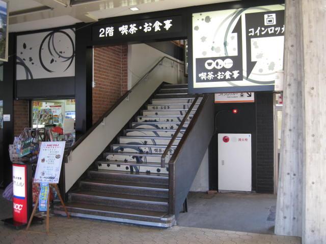 kintetsu-kashikojima6.JPG