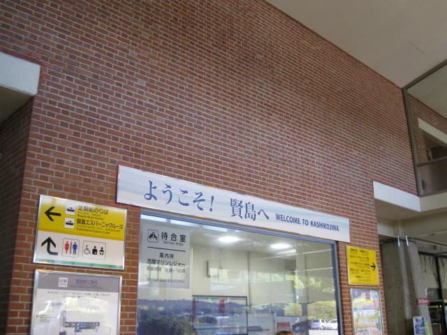 kintetsu-kashikojima8.JPG