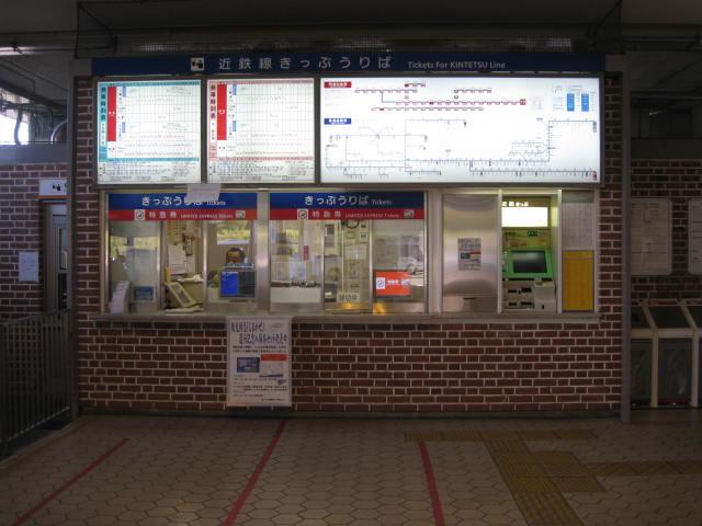 kintetsu-kashikojima9.JPG