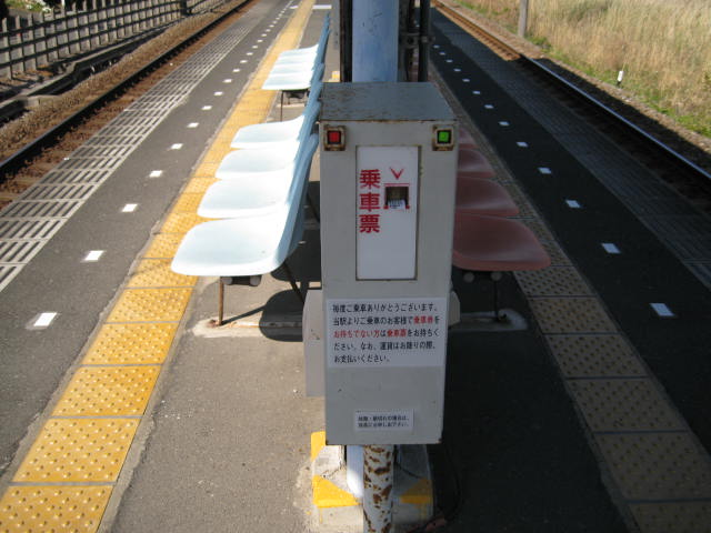 kintetsu-shimashimmei10.JPG