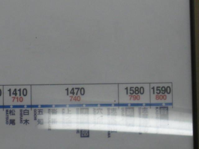 kintetsu-utsube8.JPG