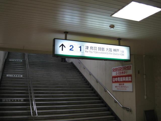 kintetsu-yokkaichi14.JPG