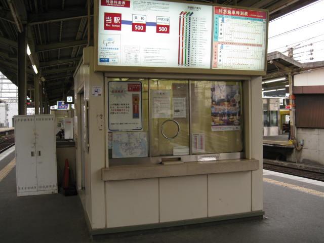 kintetsu-yokkaichi24.JPG