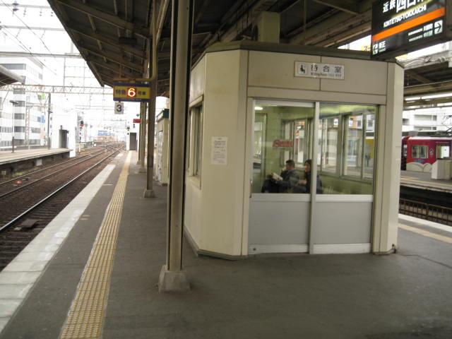 kintetsu-yokkaichi25.JPG