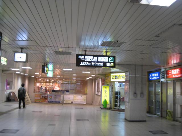 kintetsu-yokkaichi3.JPG