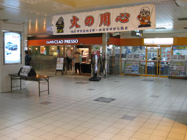 kintetsu-yokkaichi8.JPG