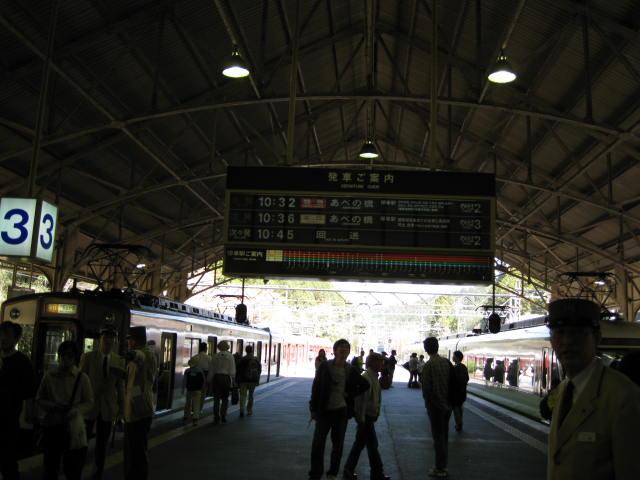 kintetsu-yoshino4.JPG