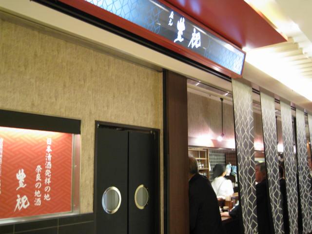 kuramoto-houshuku1.JPG