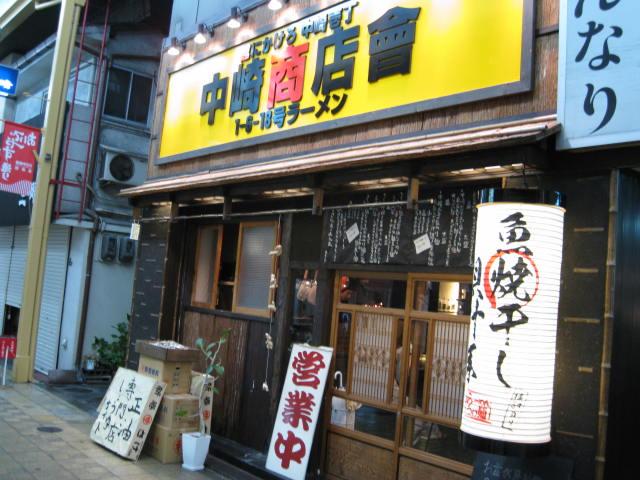 nakazaki-fusuma1.JPG