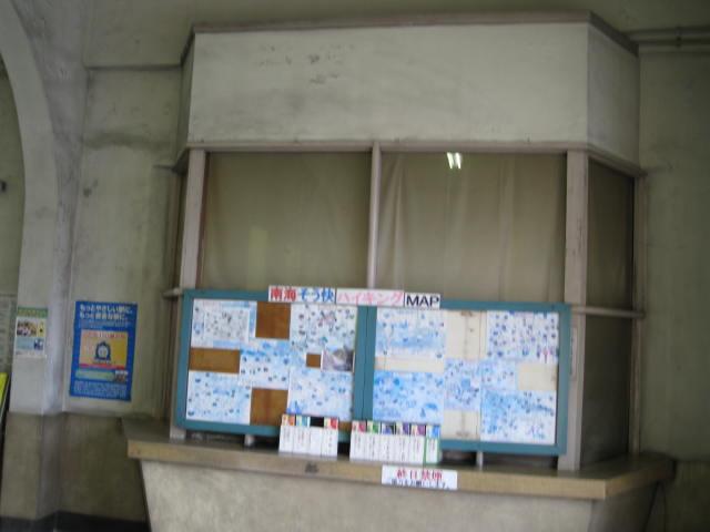 nankai-shiomi2.JPG