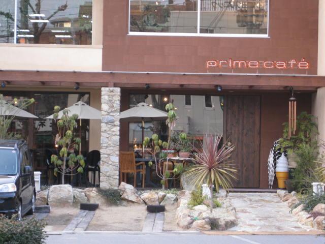 primecafe1.JPG
