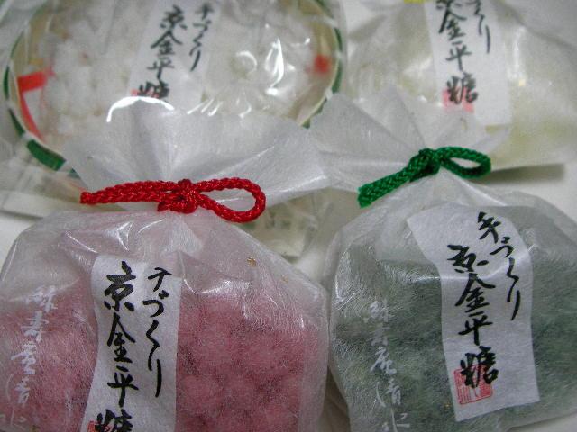 ryokujyu-shimizu1.JPG