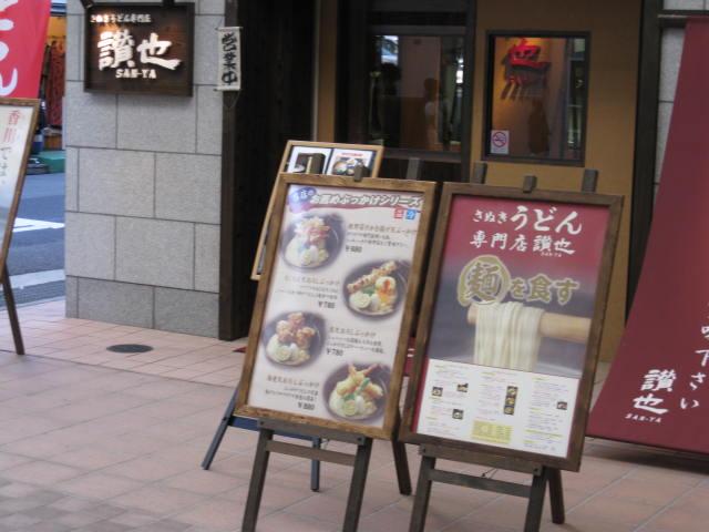 san-ya1.JPG