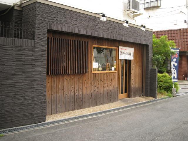 setouchi710-1.JPG
