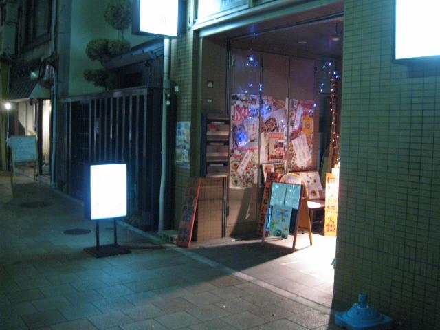 shisensouke-tantanmen1.JPG