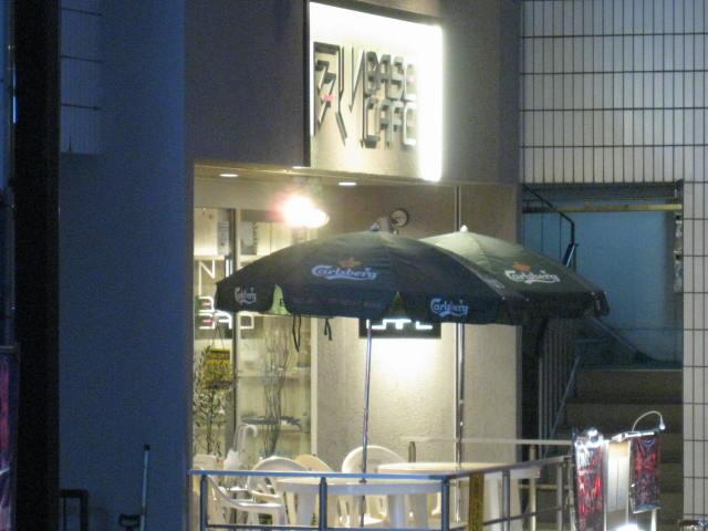 syukugawa-base-cage1.JPG