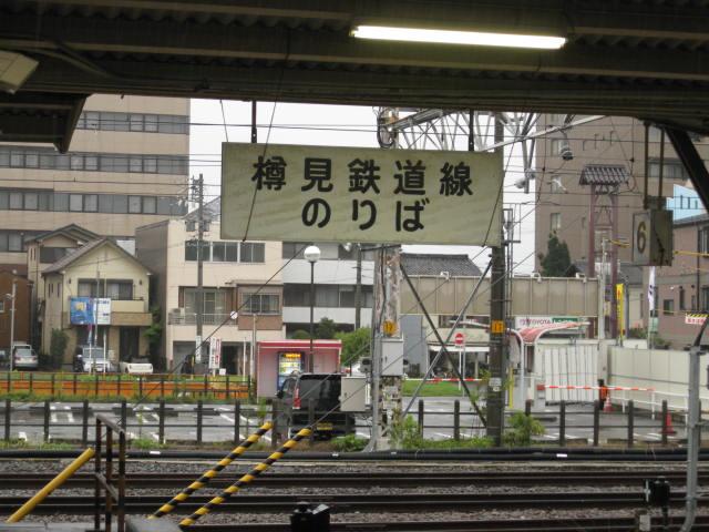tarumi-ogaki1.JPG